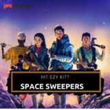 proanima.pl space sweepers