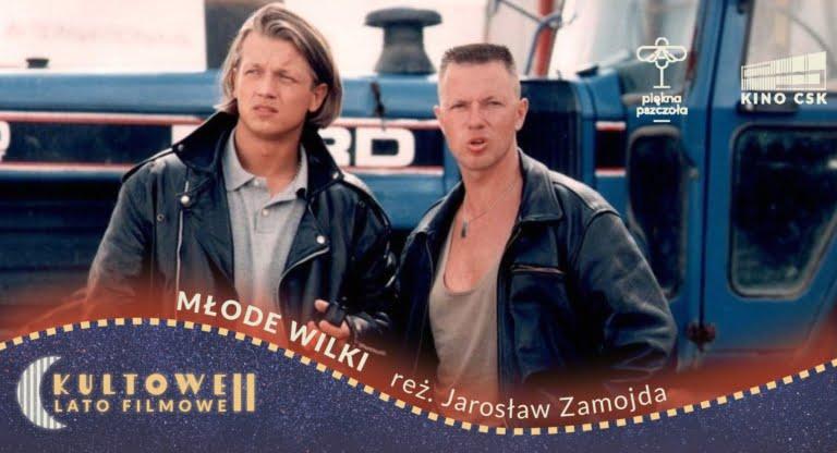 Młode Wilki Lublin