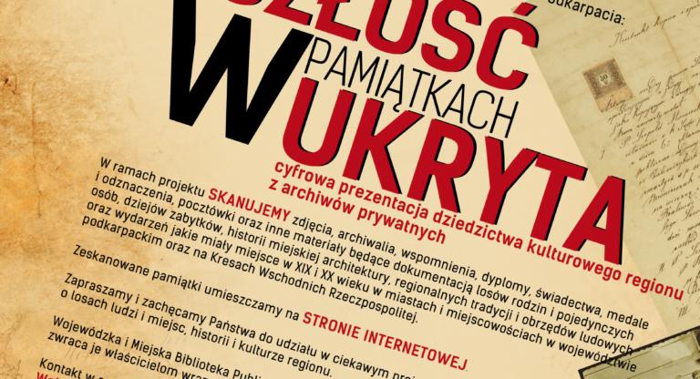 biblioteka Rzeszów - przeszłość w pamiątkach ukryta
