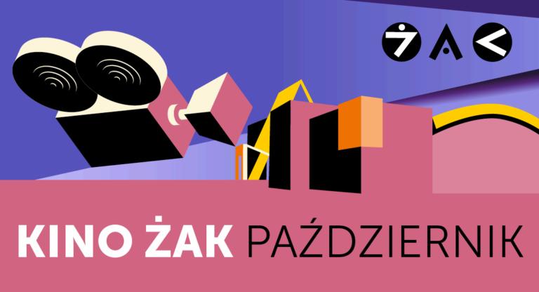 Kino Żak