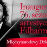 Międzynarodowy Dzień Muzyki - Olsztyn