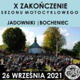 Zakończenie sezonu Motocyklowego jadowniki Bocheniec Brzesko