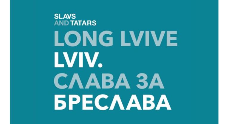 slavs and tatars 2021 wrocław